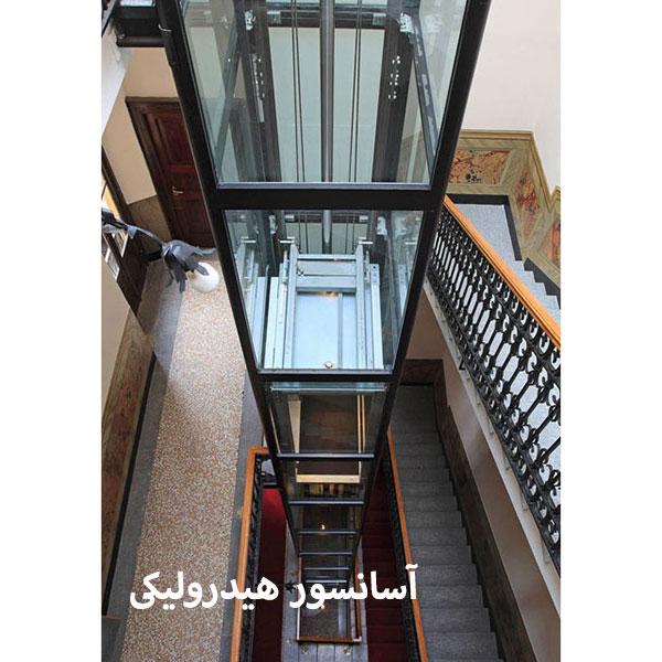 آسانسور هیدرولیکی